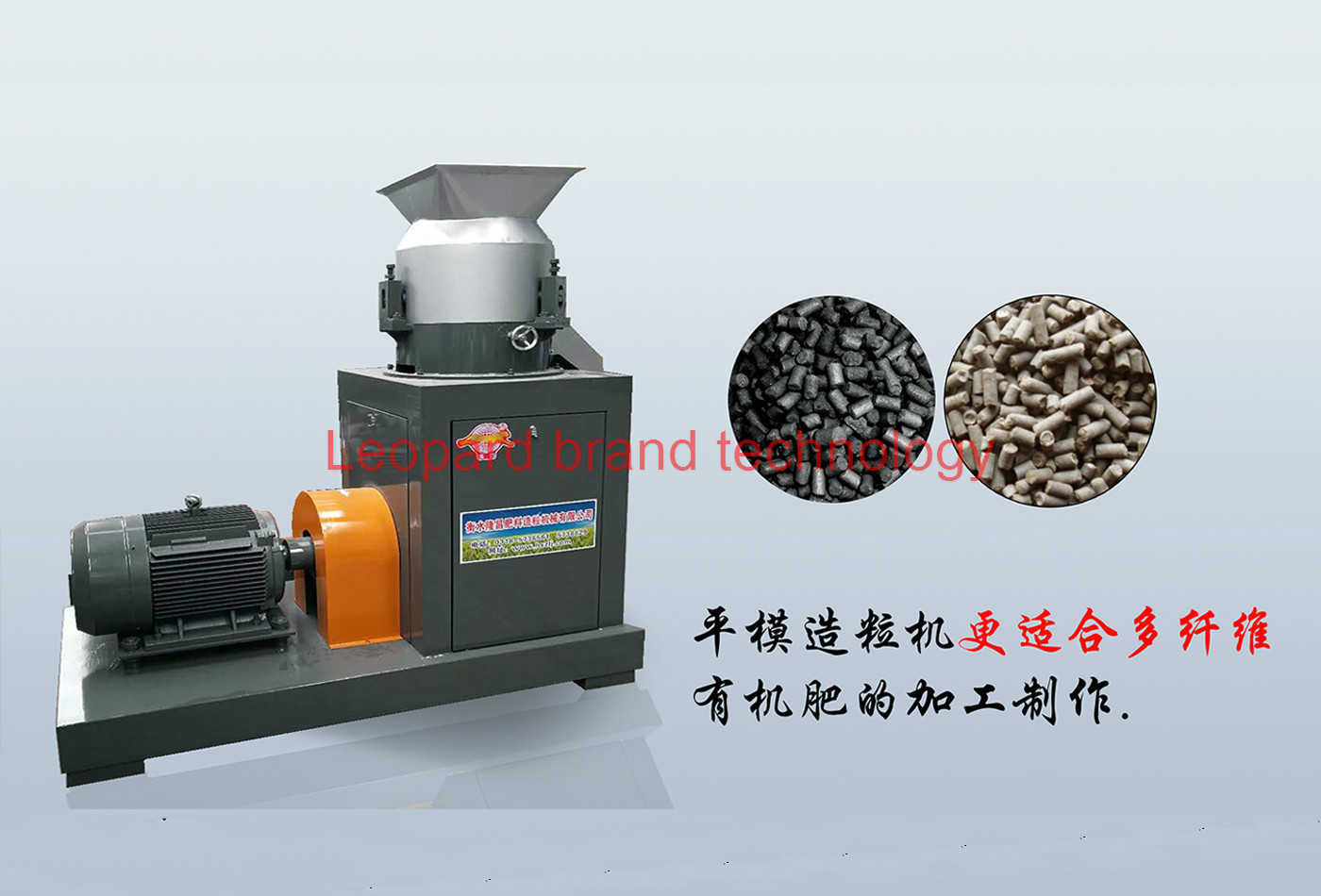 Flat-die extruding granulation unit
