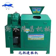 隆昌豹牌新型造粒机产品受到海内外客商高度赞誉